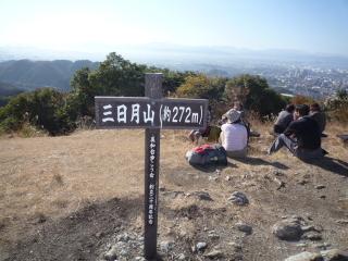 08三日月山頂_0001.JPG