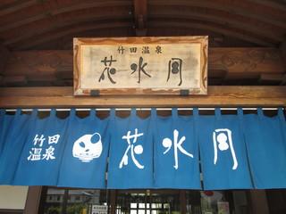 20130502-0505傾〜祖母山縦走 191.JPG
