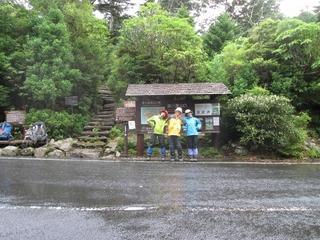 20130627〜30屋久島 009 (640x480).jpg