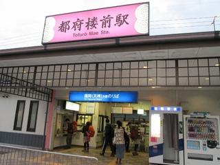 2013_02_03難所ヶ滝 057 (640x480).jpg