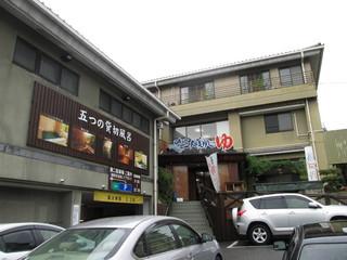 2013_08_04_例会_多良岳 070.JPG