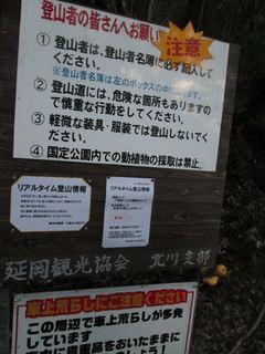 2013_10_12,13,14_10例会外_大崩004_R.JPG
