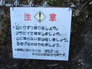 2013_10_12,13,14_10例会外_大崩062_R.JPG