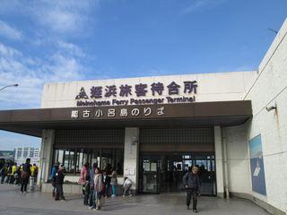 2014.11.16007_R.JPG