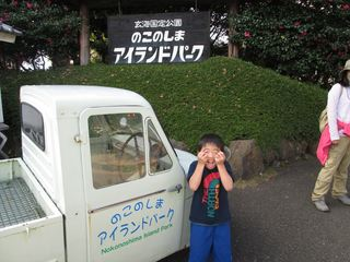 2014.11.16037_R.JPG