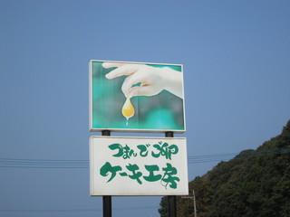 2014_02_02_例会_立石山 128.JPG