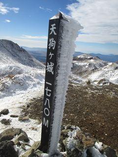 2015_01_18久住雪遊び111_R.JPG
