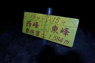 DSC00897_R.JPG