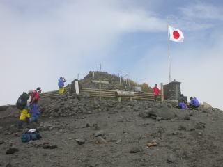 高千穂山山頂.jpg