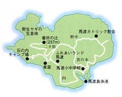madarashima.jpg